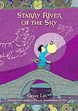 Starry River of the Sky Hardcover Chapter Book